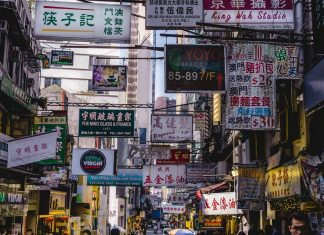 Things to Keep in Mind While Traveling to Hong Kong