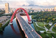 Moscow City Development and Governance